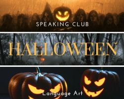 Speaking Club в октябре